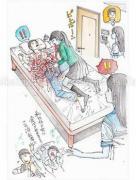 Shintaro Kago Funny Girl 61 original painting