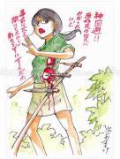 Shintaro Kago Funny Girl 64 original painting
