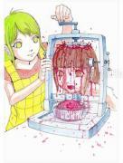 Shintaro Kago Funny Girl 68 original painting