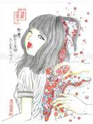Shintaro Kago Funny Girl 6 original