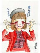 Shintaro Kago Funny Girl 77 original painting