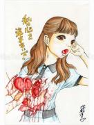 Shintaro Kago Funny Girl 78 original painting