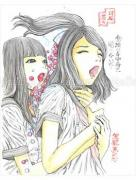 Shintaro Kago Funny Girl 9 original