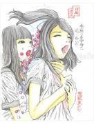 Shintaro Kago Funny Girl 9 original