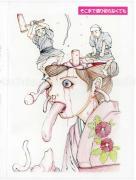 Shintaro Kago Pretty Girl Picture Book - inside page