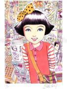 Shintaro Kago print print Dream Toy Factory small