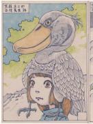 Shintaro Kago Strange Collection SIGNED - inside page