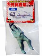 Shintaro Kago toy Drowned Corpse in packaging