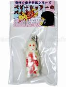 Shintaro Kago toy Exploded Baby in packaging