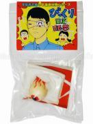 Shintaro Kago toy Eyepatch in packaging