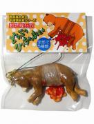Shintaro Kago toy Road Kill Bear in packaging