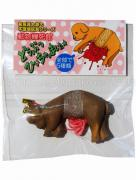 Shintaro Kago toy Road Kill Dog in packaging