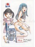 Shintaro Kago Japanese Ghosts - back cover