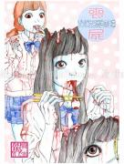 Shintaro Kago Zombie Schoolgirls SIGNED - front cover