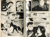 Shunichi Muraso Shoujo Hanazono - inside pages