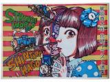 Strange World of Shintaro Kago - front cover