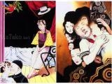 Suehiro Maruo Postcard Set SIGNED