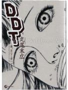Suehiro Marou DDT cover