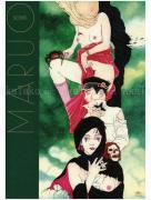 Suehiro Maruo Maruoscope front cover