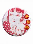 Suehiro Maruo Shoujo Tsubaki Midori Pin Badge Button Red