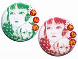 Suehiro Maruo Shoujo Tsubaki Midori Pin Badge Button choose Green OR Red