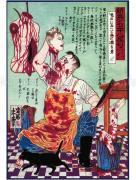 Suehiro Maruo 28 Scenes of Murder SIGNED
