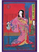 Kazuichi Hanawa 28 Scenes of Murder Muzane
