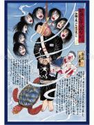 Suehiro Maruo 28 Scenes of Murder Muzane