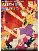 Suehiro Maruo Poster New Century SM Pictorial SIGNED