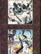 Suehiro Maruo New Century SM Pictorial SIGNED