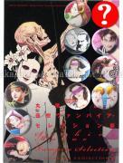 Suehiro Maruo pin badge Set