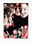 Suehiro Maruo Print 1 D Slope Murder Case SIGNED