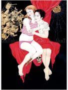 Suehiro Maruo Sacrifice painting