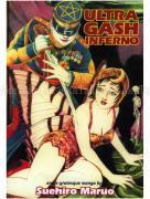 Suehiro Maruo Ultra Gash Inferno - front cover