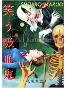 Suehiro Maruo Laughing Vampire front cover