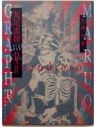 Suehiro Maruo Maruograph DX Grandioso SIGNED - front cover