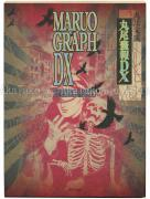Suehiro Maruo Maruograph DX Special Edition front cover