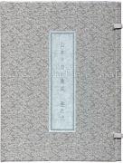 Takato Yamamoto Book Set Silver SIGNED