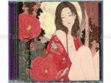 Takato Yamamoto Captivating Mood CD - front