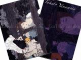 Takato Yamamoto Night Reverie Clear File - front and back