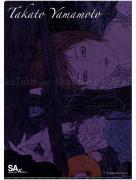 Takato Yamamoto Night Reverie Clear File - back