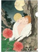 Takato Yamamoto Clear File Nosferatu - Love