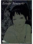 Takato Yamamoto Sweet Time Clear File - back