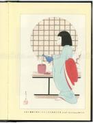 Takato Yamamoto Grass Labyrinth Ltd Ed - inside page