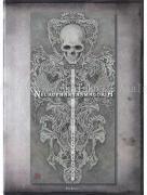 Takato Yamamoto Necrophantasmagoria (front cover)