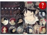 Takato Yamamoto Pin Badge Set