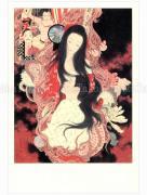 Takato Yamamoto Shintoku-Maru postcard