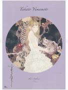 Takato Yamamoto poster Alice's Nightmare SIGNED