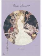Takato Yamamoto Alice's Nightmare poster