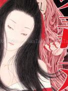 Takato Yamamoto Shintoku-Maru poster - detail